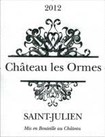 Château Les Ormes