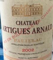 Chateau Artigues Arnaud