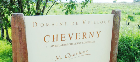 Domaine de Veilloux