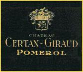 Château Hossanna (Certan-Giraud)