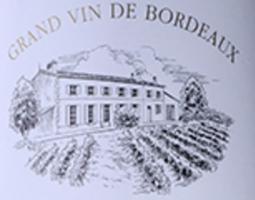 Château La Croix Ferrandat