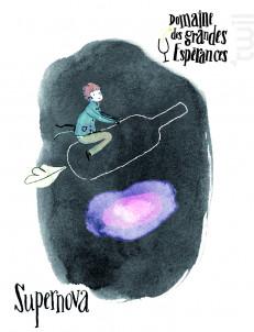 Supernova - Maison SAGET LA PERRIERE - Domaines des Grandes Espérances - 2014 - Rouge