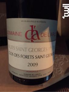 Nuits-Saint-Georges Premier Cru Clos des Forêts Saint Georges Monopole - Domaine de l'Arlot - 2008 - Rouge