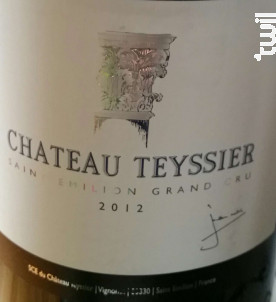 Château Teyssier - Château Pontet Teyssier - 2012 - Rouge