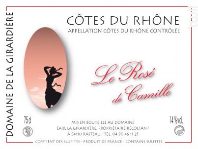 Le rosé de Camille - Domaine de la Girardière - 2017 - Rosé