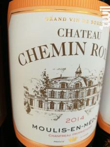 Château Chemin Royal - Château Chemin Royal - 2014 - Rouge