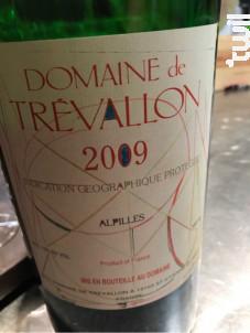 Domaine de Trévallon - Domaine de Trévallon - 2011 - Rouge