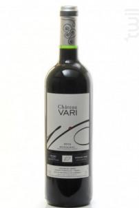 Château Vari - Château Vari - 2012 - Rouge