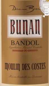 Moulin des Costes - Domaines Bunan • Moulin des Costes - 2019 - Blanc