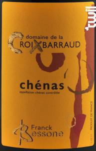 Domaine de la Croix Barraud - Domaine du Granit - 2019 - Rouge