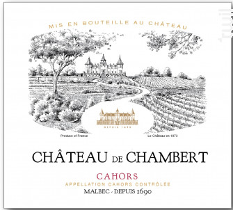 Château de Chambert - Château de Chambert - 2014 - Rouge