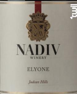 Elyone - Nadiv - 2014 - Rouge
