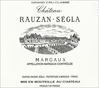 Château Rauzan-Ségla - Château Rauzan-Ségla - 2011 - Rouge
