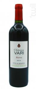 Château Vari Côtes de Bergerac rouge Réserve - Château Vari - 2014 - Rouge