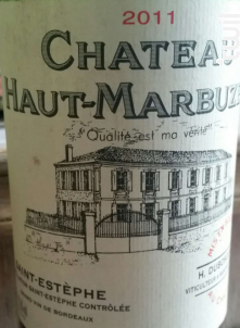 Château Haut-Marbuzet - Château Haut-Marbuzet - 2011 - Rouge