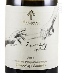 Skitali - Hatzidakis Winery - 2017 - Blanc