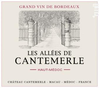 Les Allées de Cantemerle - Château Cantemerle - 2016 - Rouge
