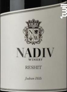 Reshit - Nadiv - 2017 - Rouge