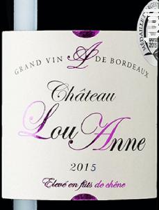 Château Lou Anne - Maison Le Star - Château Lou Anne - 2015 - Rouge