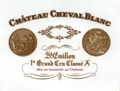 Château Cheval Blanc - Château Cheval Blanc - 2004 - Rouge
