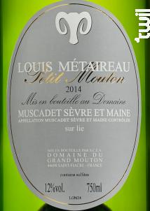 Petit Mouton - DOMAINE LOUIS METAIREAU GRAND MOUTON - 2018 - Blanc