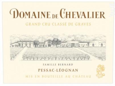Domaine de Chevalier - Domaine de Chevalier - 2015 - Blanc