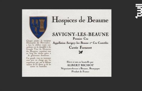 Savigny-Lès-Beaune 1er Cru Cuvée