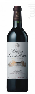 Château Prieuré-Lichine - Château Prieuré-Lichine - 2005 - Rouge