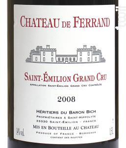 Château de Ferrand - Château de Ferrand - 2008 - Rouge