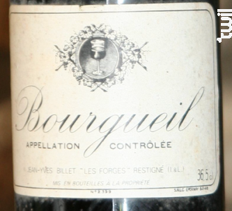 Domaine Jean Yves Billet - Domaine Jean Yves Billet - 2006 - Rouge