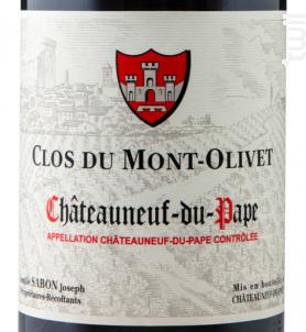 Clos Du Mont Olivet - Clos Du Mont-olivet - 2017 - Rouge