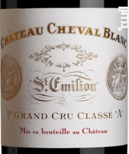Château Cheval Blanc - Château Cheval Blanc - 2015 - Rouge