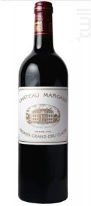 Château Margaux - Château Margaux - 2012 - Rouge