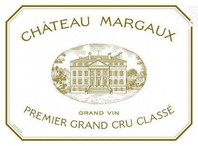 Château Margaux - Château Margaux - 2014 - Rouge