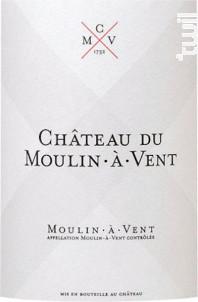 Sélection parcellaire Champ de Cour - Château du Moulin à Vent - 2015 - Rouge