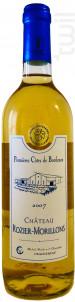 Château ROZIER-MORILLONS Premières Côtesde Bordeaux 2007 - Vignobles Crachereau - 2007 - Blanc