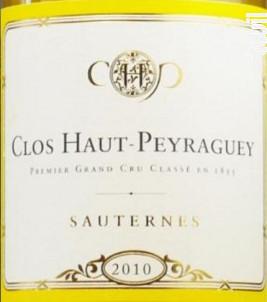 Château Clos Haut Peyraguey - Château Clos Haut Peyraguey - 2009 - Blanc