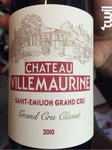 Château Villemaurine - Château Villemaurine - 2017 - Rouge