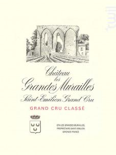 Château les grandes murailles - Les Grandes Murailles - 2014 - Rouge