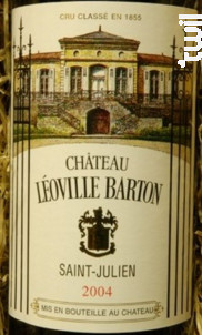 Château Léoville Barton - Château Léoville Barton - 2004 - Rouge