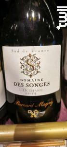 Domaine des Songes - Bernard Magrez - 2015 - Rouge
