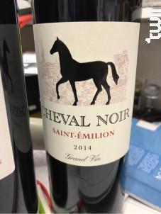 Château Cheval Noir - Château Cheval Noir - 2014 - Rouge
