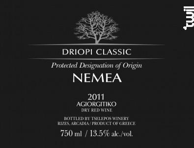 Driopi Néméa - Tselepos - 2016 - Rouge