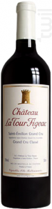 Château La Tour Figeac - Château La Tour Figeac - 2015 - Rouge