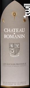 Château Romanin - Château Romanin - 2011 - Rouge