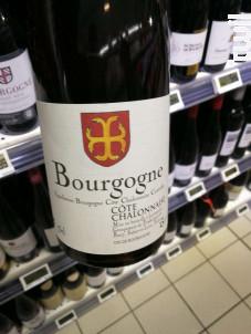 Bourgogne Côte Chalonnaise Pinot Noir - Vignerons de Buxy - 2018 - Rouge