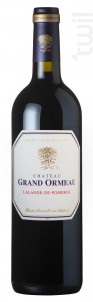 Château Grand Ormeau - Château Grand Ormeau - 2015 - Rouge
