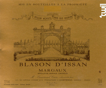 Blason d'Issan - Château d'Issan - 2011 - Rouge