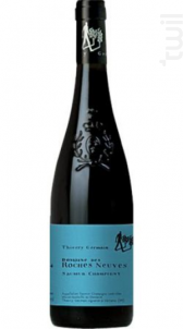 Les Roches - Thierry Germain - Domaine des Roches Neuves - 2016 - Rouge