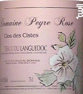 Clos Des Cistes Peyre Rose - Domaine Peyre Rose - 2009 - Rouge
